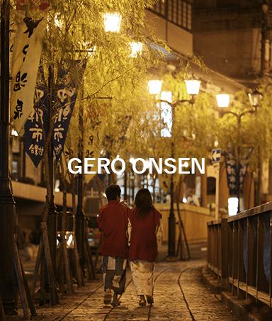 Gero Onsen