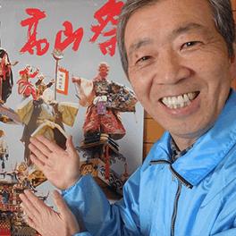 Guide Zenichi Hosoe
