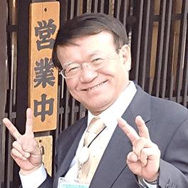 Guide Tadashi  Kishita